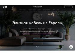 Кейс ➡ «DIZAINAZONA» Элитная мебель из Европы