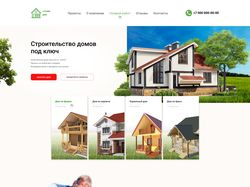 «construction of houses» landing page web site des