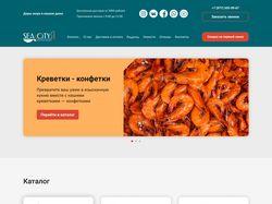 Интернет-магазин морских деликатесов