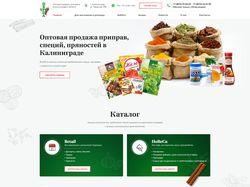 Оптовая продажа приправ в Калининграде и области