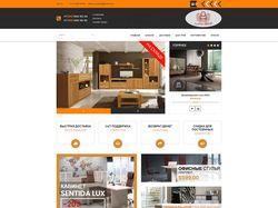 Адаптивная верстка сайта мебельного каталога