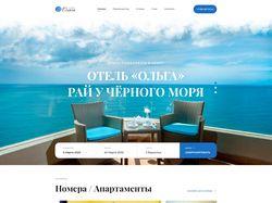 """Сайт Отеля """"Ольга"""""""