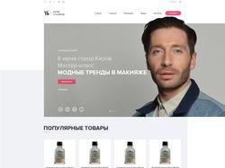 Редизайн сайта Maybelline NY Юрия Столяров