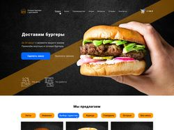 food burger delivery landing page web design