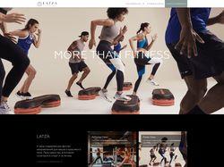 Сайт для фитнес-клуба LATZA fitness&mind