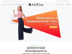 Наполнение каталога женской модельной одежды