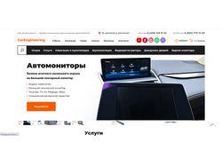 carengineering.ru