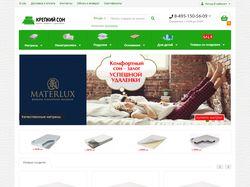 Наполнение каталога сайта по продаже матрасов