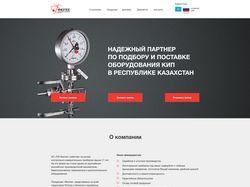 Страница сайта Физтех