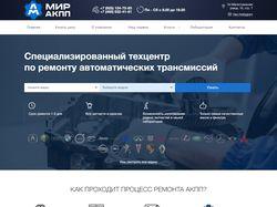 Наполнение графикой каталога сайта автомастерской