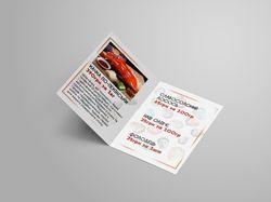 Новогодний буклет для Кафе