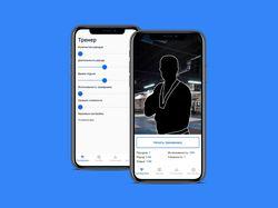 Мобильное приложение для федерации Тхэквондо