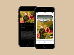 Мобильное приложение для верующих