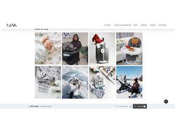Instagram Basic API для сайта на Bitrix