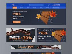 веб-баннеры