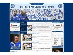 Football Portal Chelsea