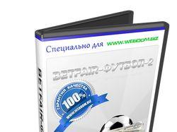 Дизайн обложки DVD диска