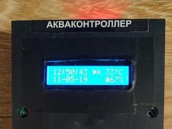 Акваконтроллер
