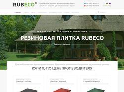 """Сайт производственной компании """"Rubeco"""""""