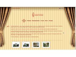 Сайт гостинницы Виктория