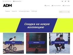 Адаптивный шаблон интернет-магазина на YII2 + PWA