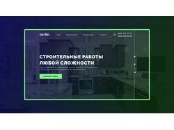 Landing page строительной компании CraftVibe
