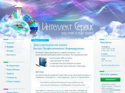 """Корпоративный сайт """"Маяк"""""""