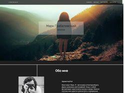 Одностраничный сайт для фотографа