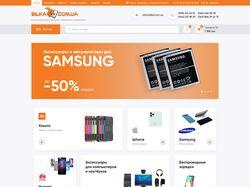 Адаптивная верстка интернет магазина Bilka.com.ua