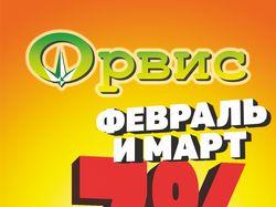 Рекламный постер