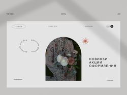 UI | UX | WEBSITE