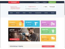 Technosmart.ru