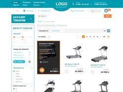 Страница каталога товаров интернет магазина