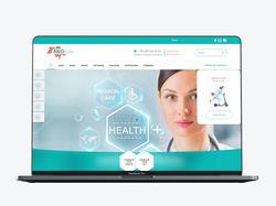 Neoclinic (многостраничный сайт)