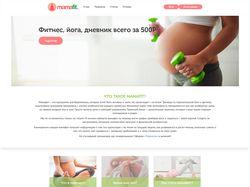 Перенос сайта с фреймворка Laravel на Wordpress