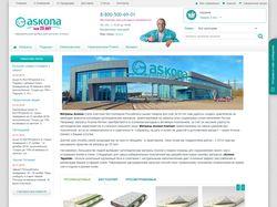 Наполнение каталога дилерского сайта Askona