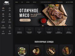 СтейкМи — сервис доставки блюд из ресторана