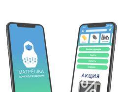 Прототип для сервиса Матрешка