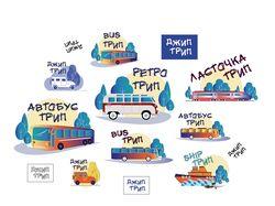 Знаки для «Петербургский краевед»