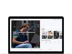 Web проект braindev