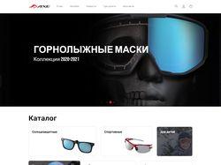 "Интернет-магазин очков ""Axe"""