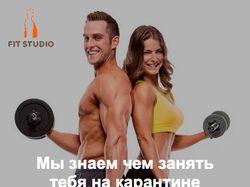 """Товарный сайт """"Резинки для фитнеса"""""""