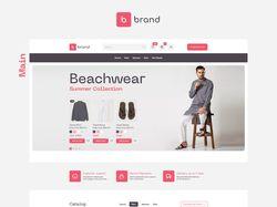 Интернет-магазин brand