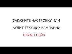 Реклама Дмитрия Дарта