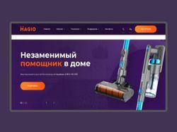 Magio | Online Store
