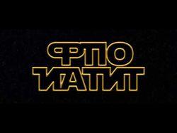 Онлайн-квест Star-Wars, Возвращение истории