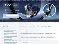 Редизай и доработка сайта на Drupal