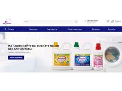 Postiron, интернет-магазин бытовой химии
