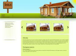 Сайт про строение дачи