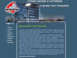 Сайт компании ПиттерСтрой